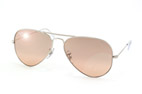 Ray-Ban Aviator Large Metal RB 3025 001/33 Zilver / Rood/Paars perspective view thumbnail