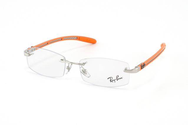 ec38780edb5d7 ... Glasses  Ray-Ban Carbon Fibre RX 8402 2501. null perspective view ...