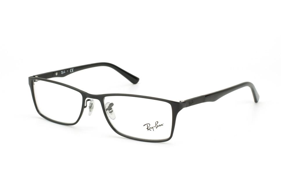 ray ban eyeglasses womens  ray-ban rx 6248 2509