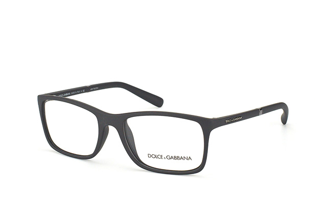 Dolce&Gabbana DG 5004 2651 perspective view