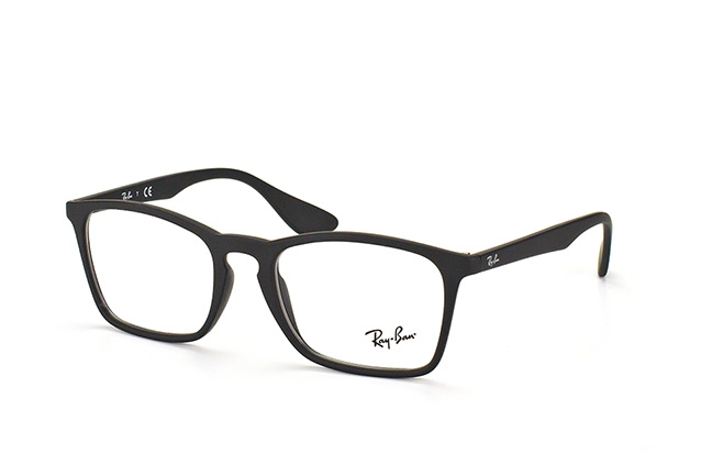 Ray-Ban RX 7045 5364 perspective view