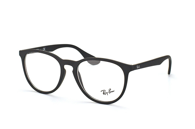 Ray-Ban RX 7046 5364 perspective view