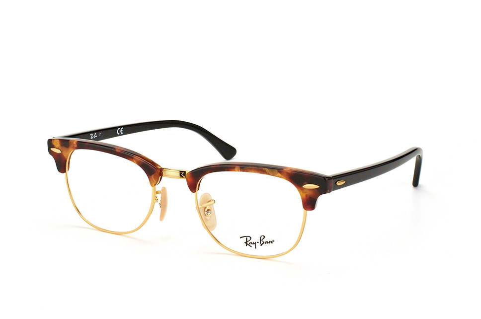 c61a390edc Ray-Ban Clubmaster RX 5154 5494