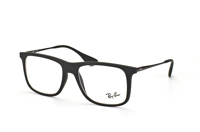 Ray-Ban RX 7054 5364 perspective view