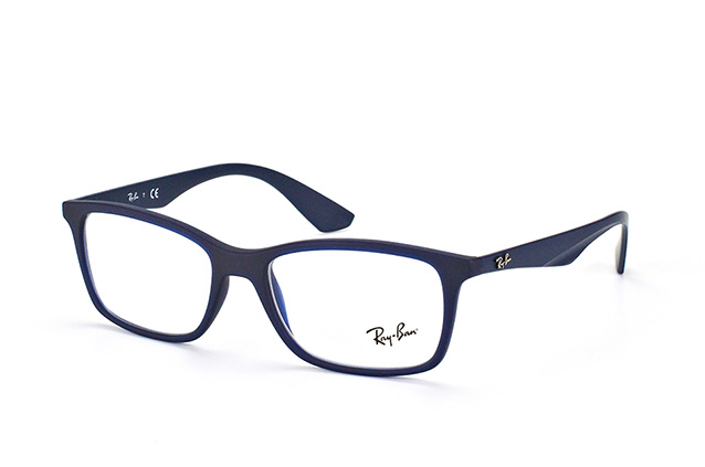 Ray-Ban RX 7047 5450 perspective view
