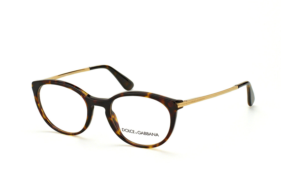 DOLCE & GABBANA Dolce & Gabbana Damen Brille » DG1299«, goldfarben, 02 - gold