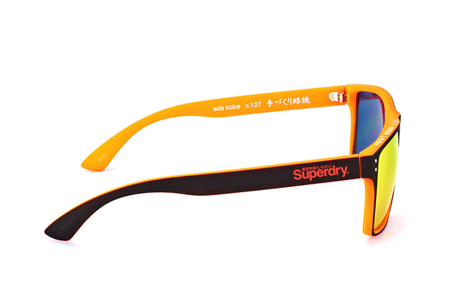 Superdry Kobe 127 perspective view