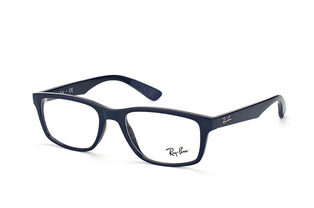 Ray-Ban RX 7063 5419 perspective view