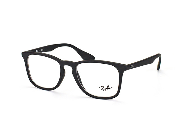 Ray-Ban RX 7074 5364 perspective view