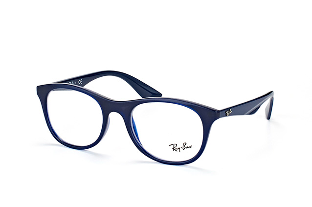 Ray-Ban RX 7085 5584 perspective view
