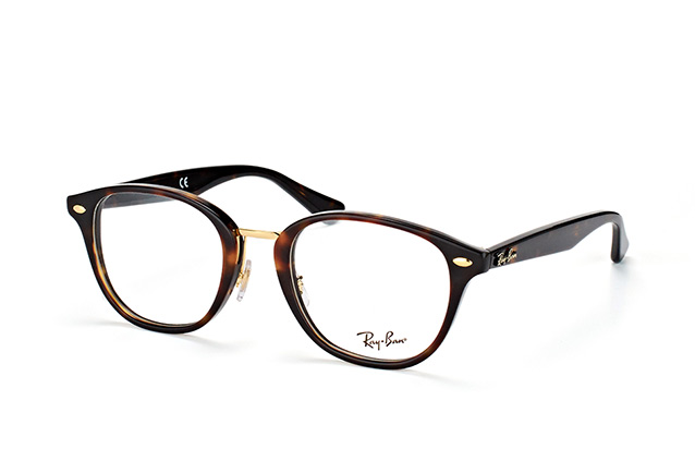 28c22dd69f ... Glasses  Ray-Ban RX 5355 5674. null perspective view ...