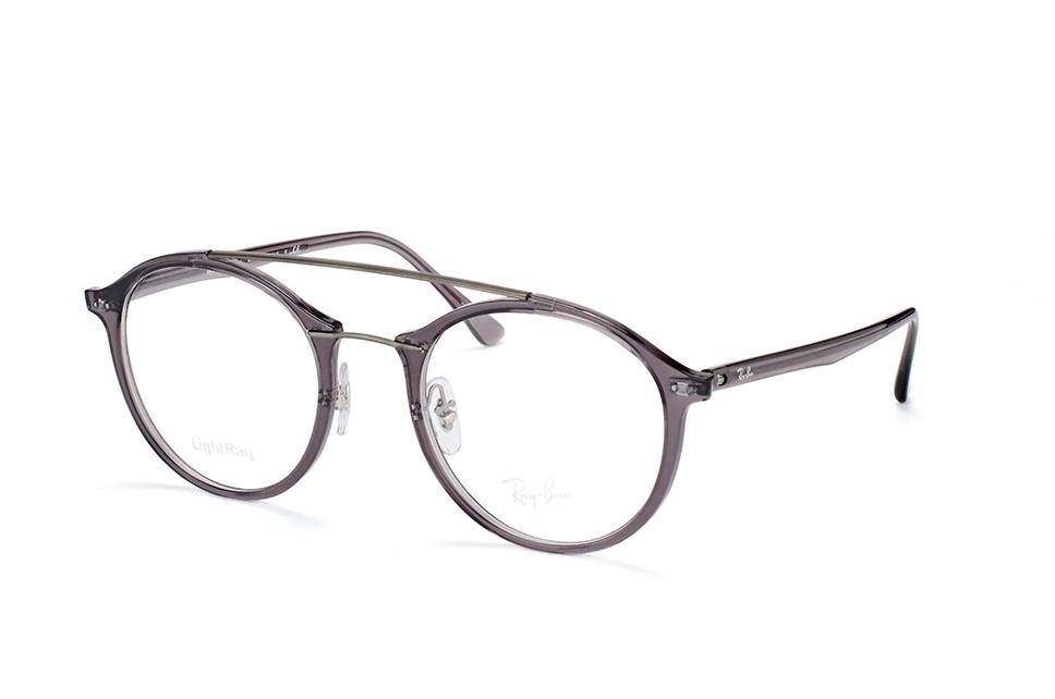 RAY BAN RAY-BAN Brille » RX6404«, goldfarben, 2917 - gold
