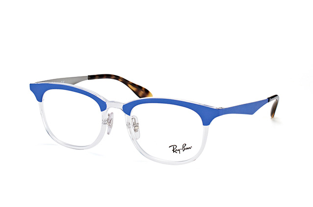 Ray-Ban RX 7112 5684 perspective view