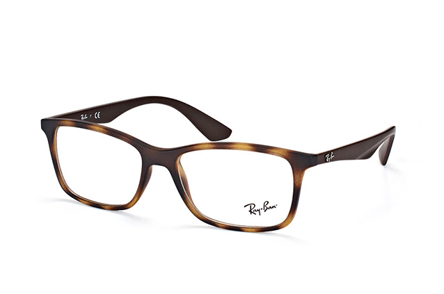 Ray-Ban RX 7047 5573 large perspective view