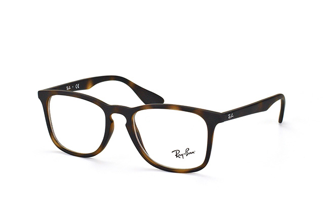 Ray-Ban RX 7074 5365 large perspective view
