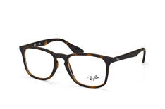 Ray-Ban RX 7074 5365 large small