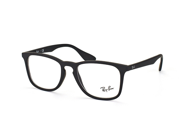 Ray-Ban RX 7074 5364 large perspective view