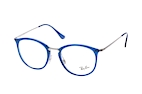 Ray-Ban RX 7140 2000 large Blue / Silver perspective view thumbnail