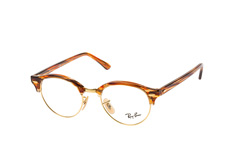 Ray-Ban Clubround RX 4246V 5751 S small