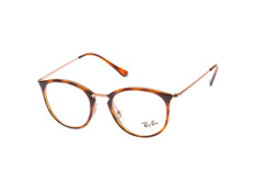 Ray-Ban RX 7140 5687 small liten