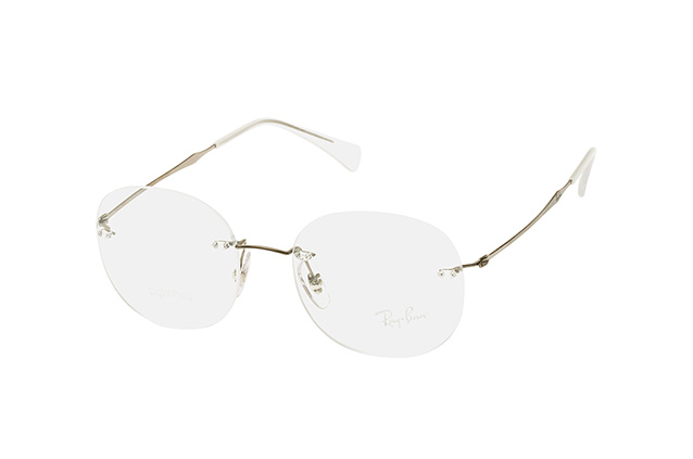 Ray Ban Ray-Ban Brille » Rx8747«, Grau, 1000 - Grau