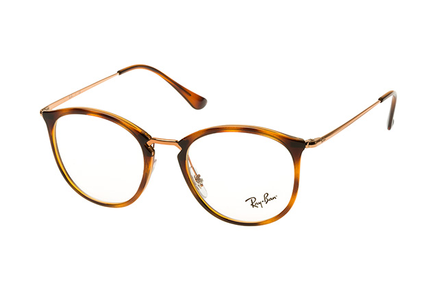 3a84ff23c4 Ray-Ban RX 7140 5687 large