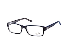 Ray-Ban RX 5169 5815 large petite