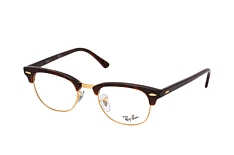 Ray-Ban Clubmaster RX 5154 8058 small pieni