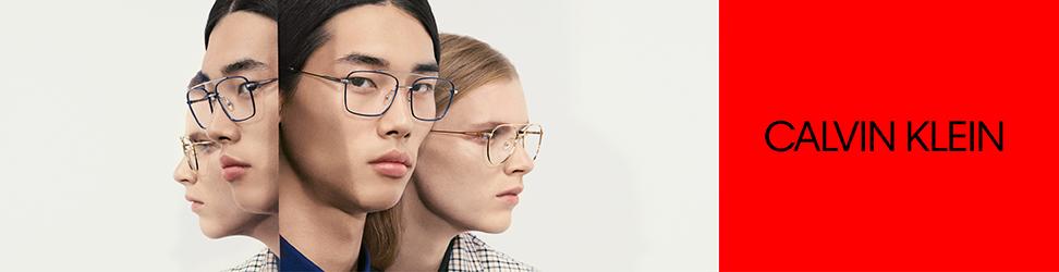 e6f163e25e Calvin Klein Gafas graduadas en Mister Spex
