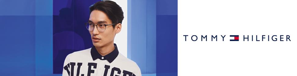 3ad821e5796f8f Tommy Hilfiger Brillen online - Tommy Hilfiger Brillengestelle | Mister Spex